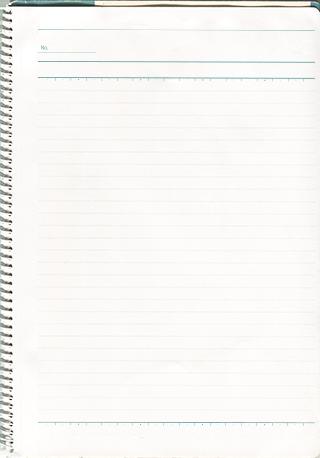 リングノートの無料テクスチャ素材