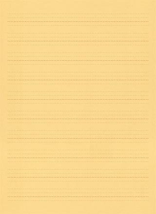 点線の入ったオレンジ色のノートの背景素材