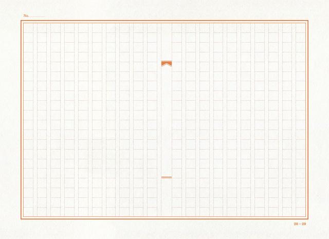 原稿用紙の無料テクスチャ背景素材 3 | Paper-co | 紙のテクスチャー素材を無料でダウンロードできるサイト