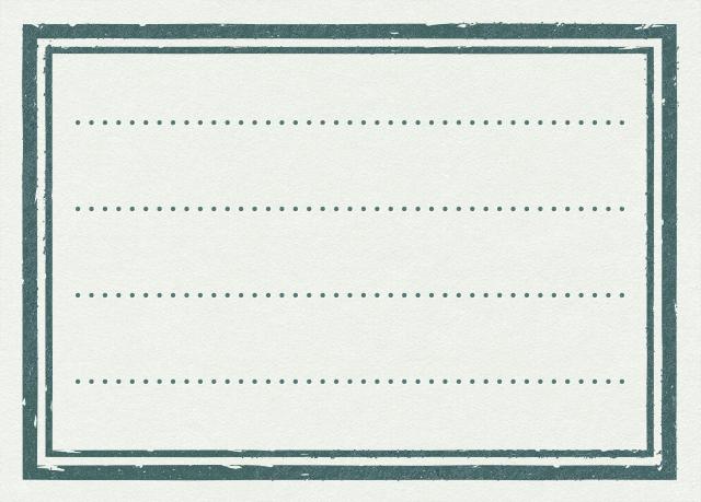 罫線の入った四角ラベル素材 2