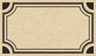 角が丸いラベルの無料素材 1