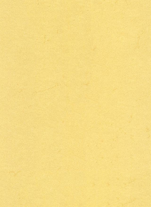 しっとりした黄色の紙のテクスチャ素材
