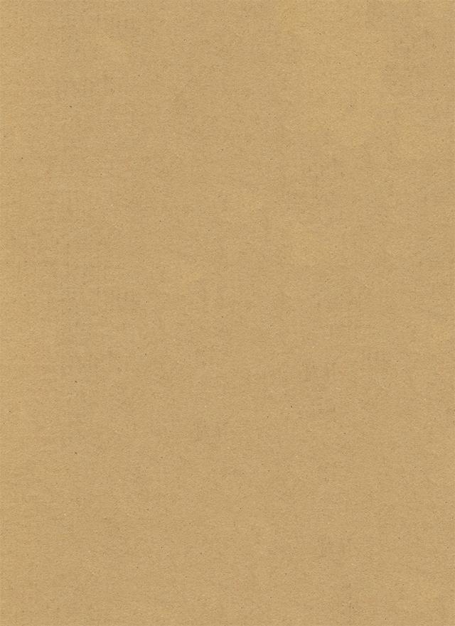 黄土色のざらっとした無料の紙テクスチャ素材 2